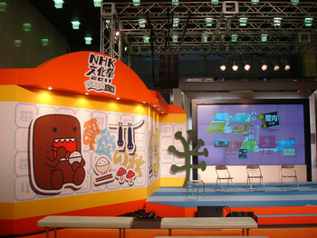NHK文化祭2011:to小美研(ブロ...